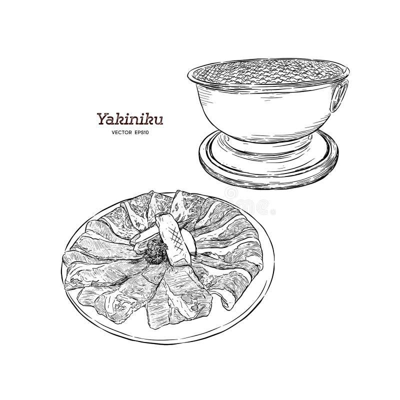 Koreański bbq ilustraci wektor ilustracji