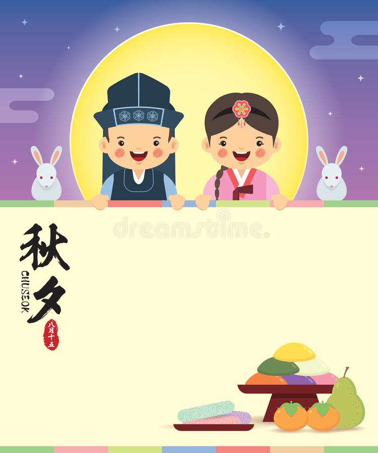 Koreański dziękczynienia, Chuseok szablon/ ilustracji