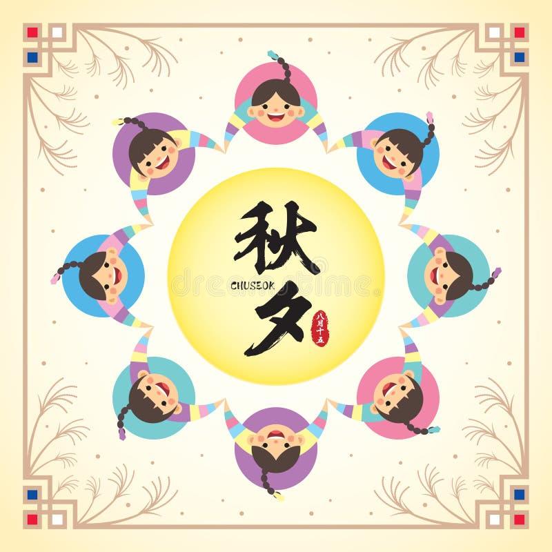 Koreański dziękczynienie - Chuseok taniec ilustracja wektor