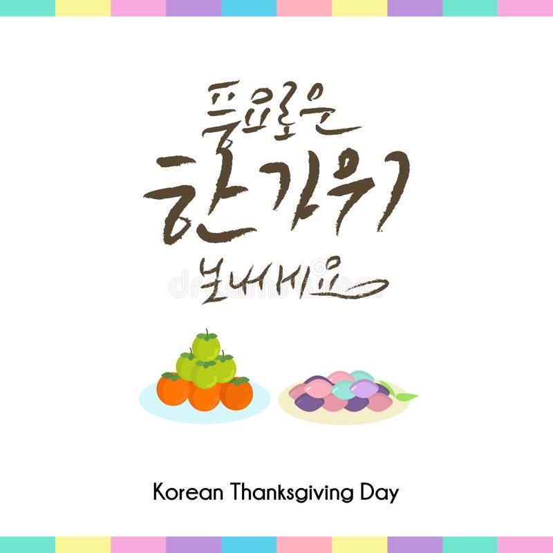 Koreański dziękczynienie dzień royalty ilustracja