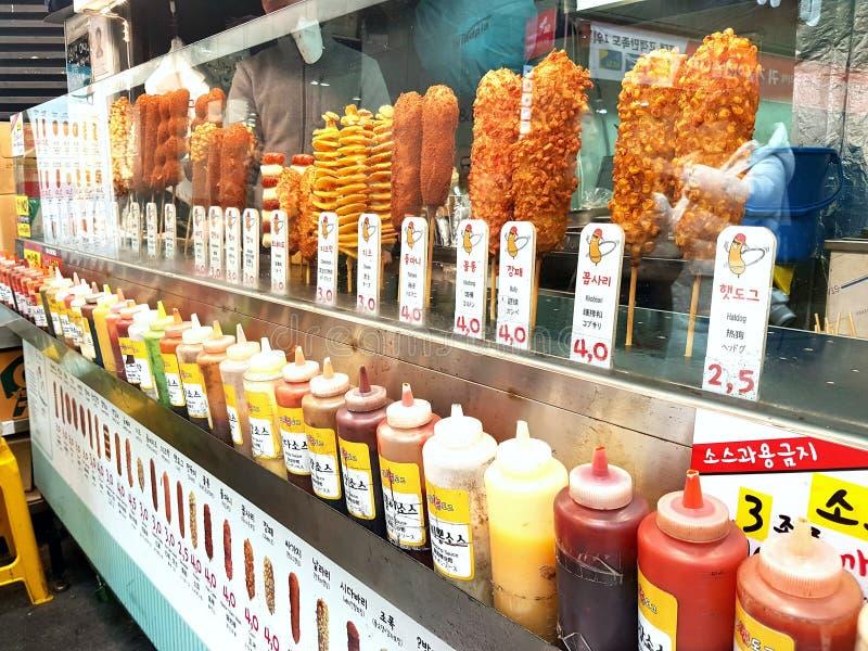Koreański jedzenie zdjęcia royalty free