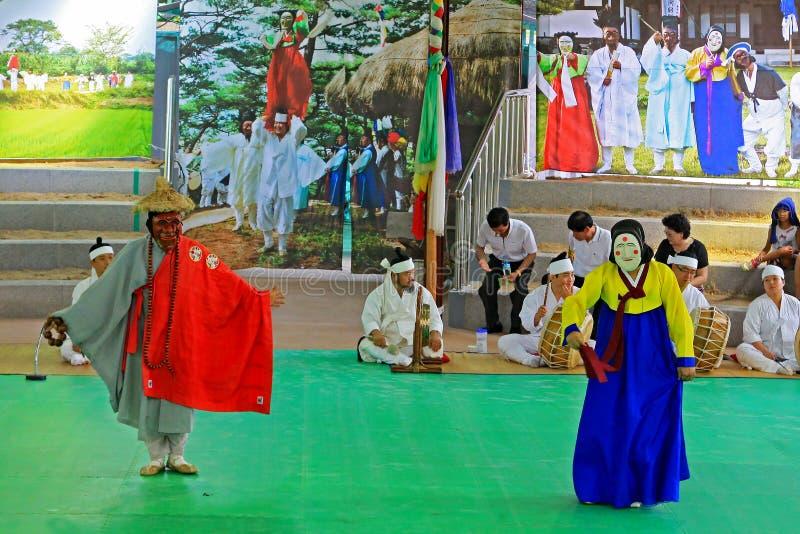 Korea Andong Mask Dance royalty free stock image