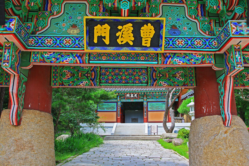 Korea Busan Beomeosa Jogyemum Gate. Located at the Beomeosa Temple, have been build in 1614 royalty free stock photo