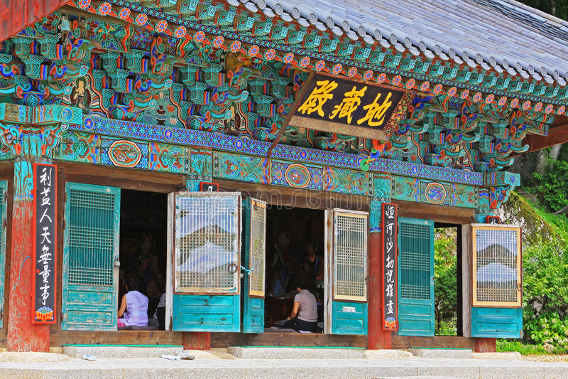 Korea Busan Beomeosa Temple. Beomeosa Temple is located at the edge of Mt. Geumjeongsan, a famous mountain in Busan. About 1,300 years ago it was constructed by stock image