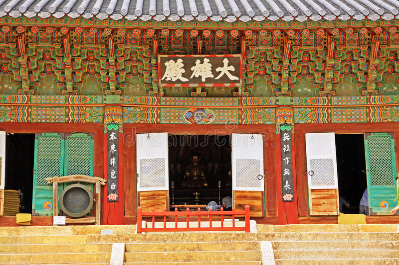 Korea Busan Beomeosa Temple. Beomeosa Temple is located at the edge of Mt. Geumjeongsan, a famous mountain in Busan. About 1,300 years ago it was constructed by royalty free stock images