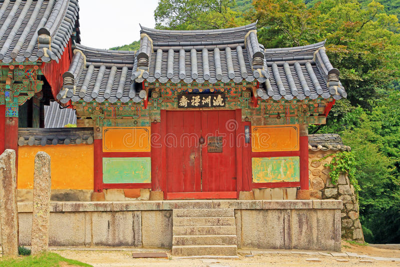 Korea Busan Beomeosa Temple. Beomeosa Temple is located at the edge of Mt. Geumjeongsan, a famous mountain in Busan. About 1,300 years ago it was constructed by royalty free stock image