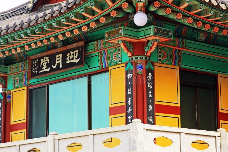 Korea Busan Haedong Yonggungsa Temple. Haedong Yonggungsa Temple is situated on the coast of the north-eastern portion of Busan. Haedong Yonggungsa Temple was stock photography
