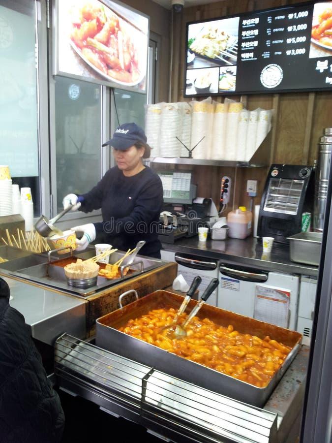 Korea food stock image