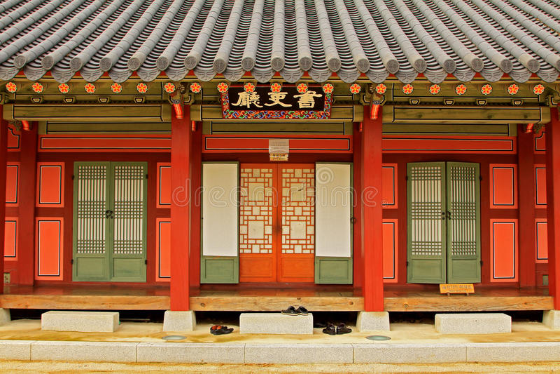 Korea Hwaseong Haenggung slott royaltyfri foto
