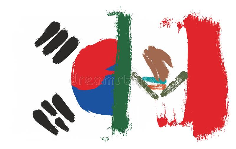 Korea republikflagga royaltyfri illustrationer