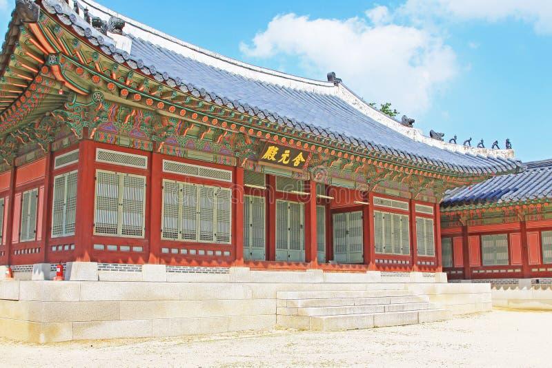 Korea Seoul Gyeongbokgung Palace stock images