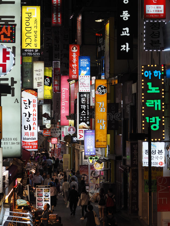 Korea in 20 September 2016: Myeong-dong shopping street in Seoul stock image