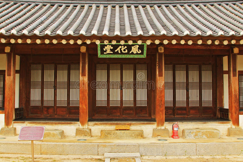 Korea Suwon Hwaryeongjeon. Hwaryeongjeon in the Suwon City. It was built in 1801 on the orders of King Jeongjo stock photos