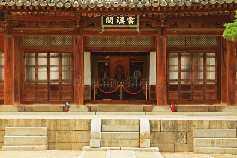 Korea Suwon Hwaryeongjeon. Hwaryeongjeon in the Suwon City. It was built in 1801 on the orders of King Jeongjo stock photo