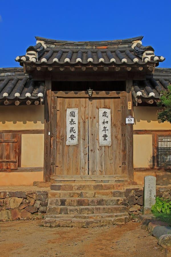 Korea UNESCO światowego dziedzictwa miejsca - Hahoe ludu wioska zdjęcie stock