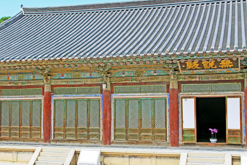 Korea UNESCO-Welterbe - Bulguksa-Tempel stockfotos