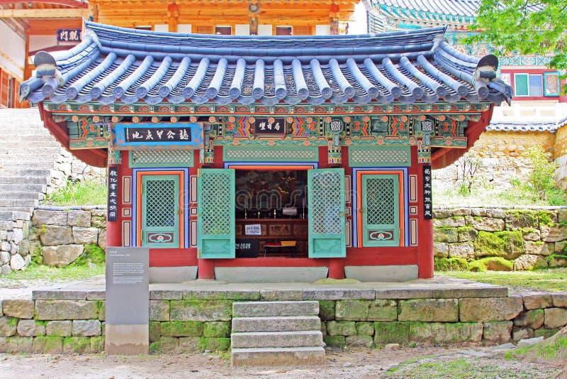Korea UNESCO-Welterbe - Haeinsa-Tempel stockbild