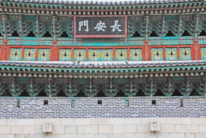 """Korea UNESCO-Welterbestätten †""""Hwaseong-Festung lizenzfreies stockbild"""