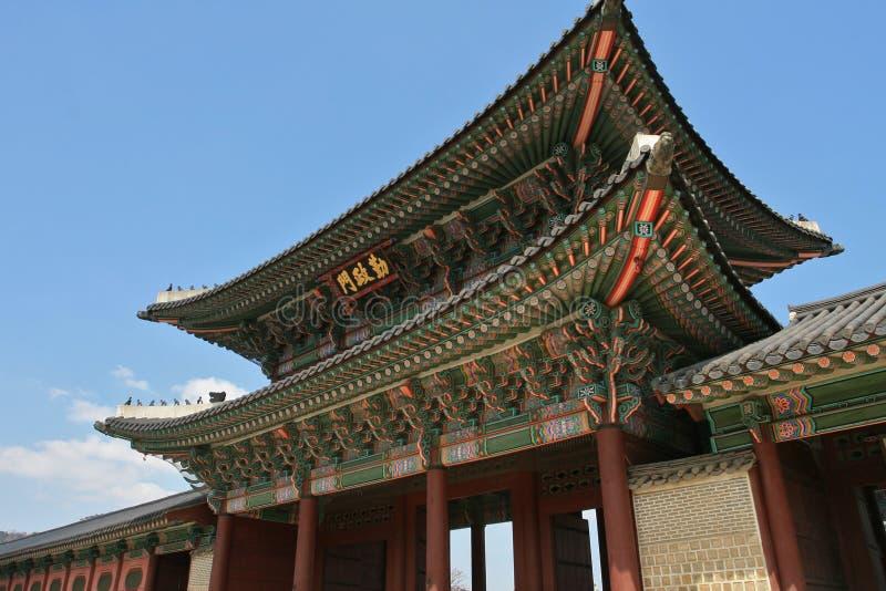 Koreaans paleis - Gyeongbokgung stock afbeelding