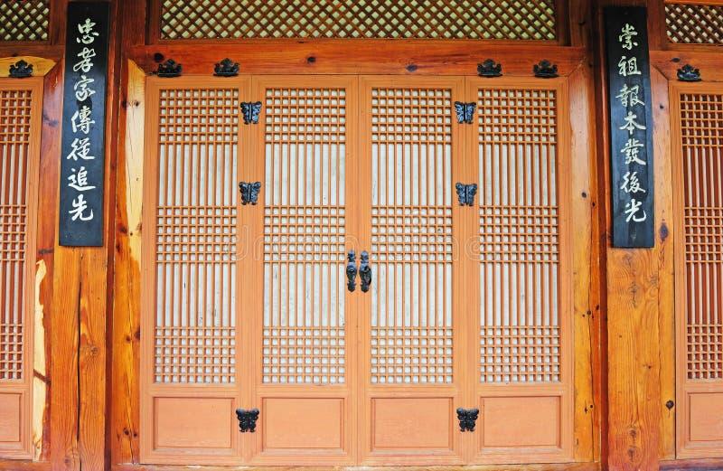 Korean ancient paper door stock photo