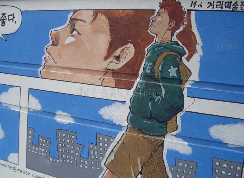 Korean Graffiti stock image