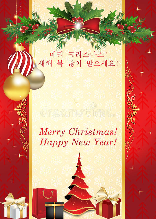 Korean greeting card for christmas and new year stock photo image greeting card for christmas and new year in korean and english language korean text merry christmas and a happy new year print colors used m4hsunfo