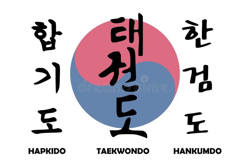 Download Korean Martial Arts With Korean Yin Yang Stock Vector - Image: 18012007