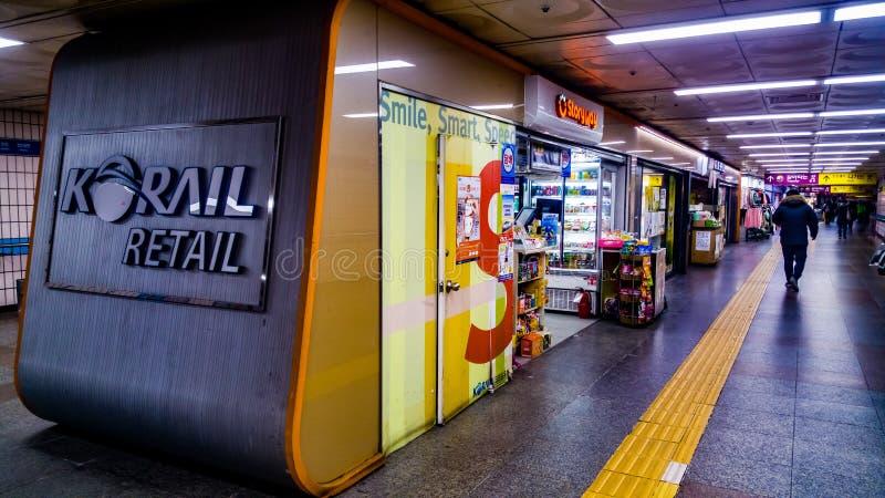Korean retail stores stock photo