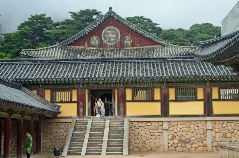 Korean Temple Editorial Stock Photo