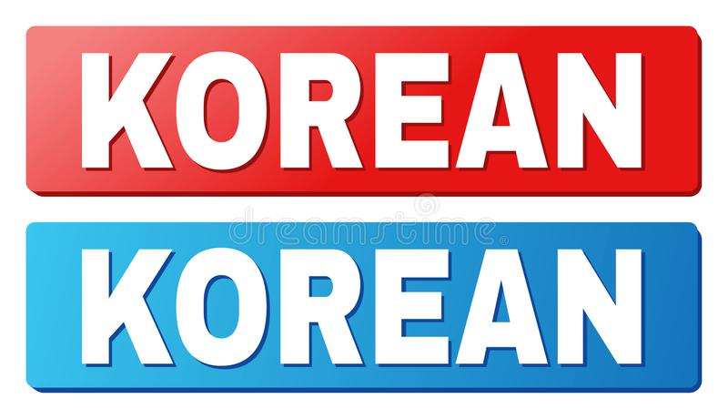 KOREAN Caption on Blue and Red Rectangle Buttons. KOREAN text on rounded rectangle buttons. Designed with white caption with shadow and blue and red button vector illustration