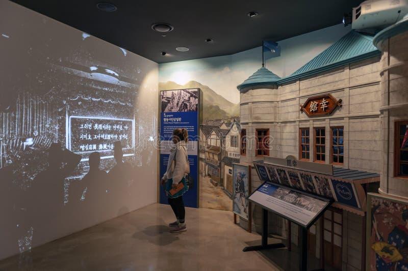 Koreanische Film- Geschichte und Entwicklung, die an Busan-Museum von Filmen in Busan, S?dkorea ausstellt stockfoto