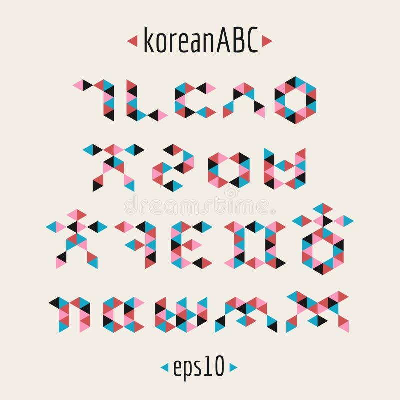 Koreanischer Alphabetsatz lizenzfreie abbildung
