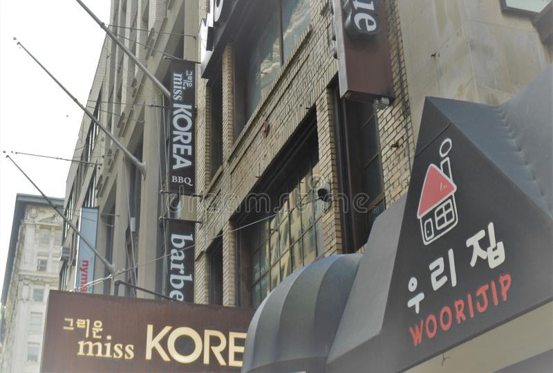 Koreanischer Stadtrestaurant-Korea-Zeichen-Anschlagtafel-Main Street -Reise-Tourismus stockfoto