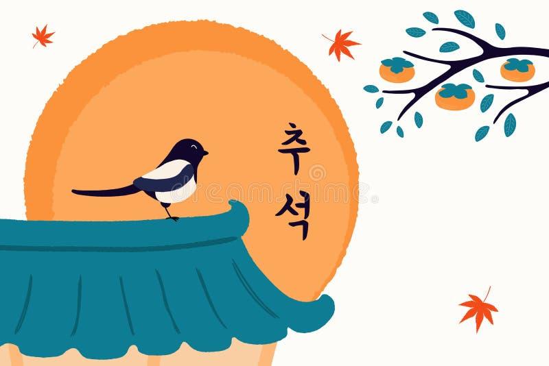 Koreansk ferieChuseok design stock illustrationer