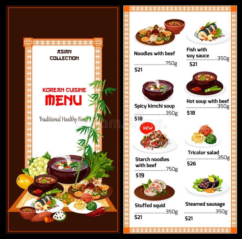 Koreansk kokkonstkött-, fisk- och soppadisk vektor illustrationer