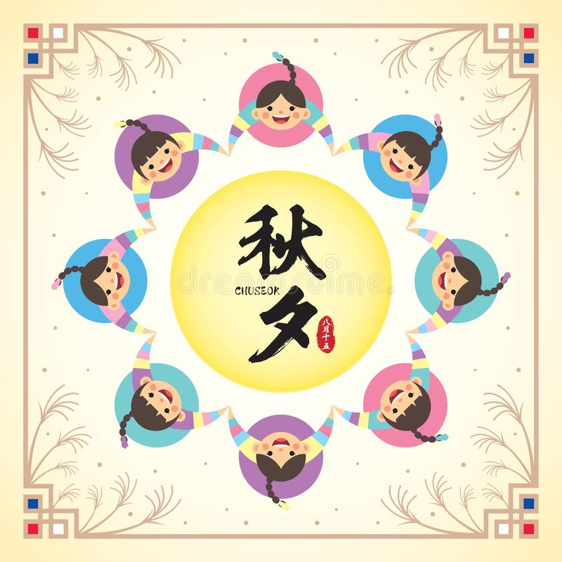 Koreansk tacksägelse - Chuseok dans vektor illustrationer