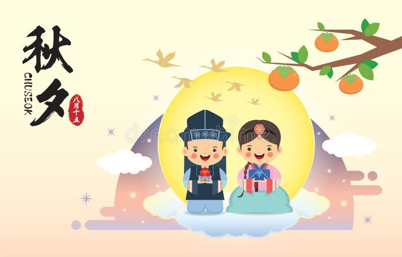 Koreansk tacksägelse - Chuseok illustration royaltyfri illustrationer