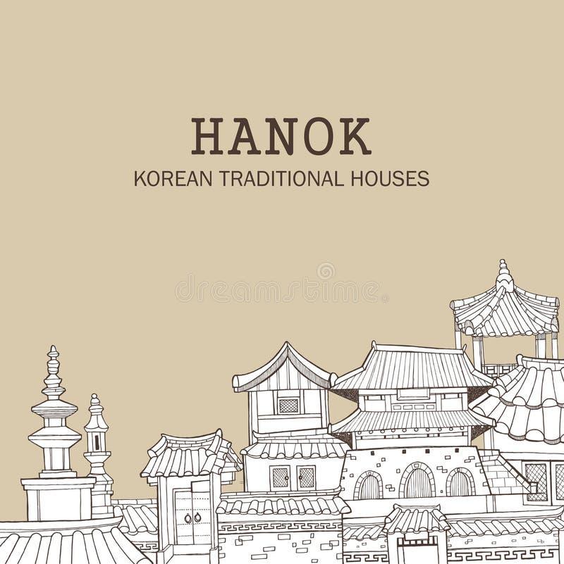 Koreanska traditionella hus A vektor illustrationer