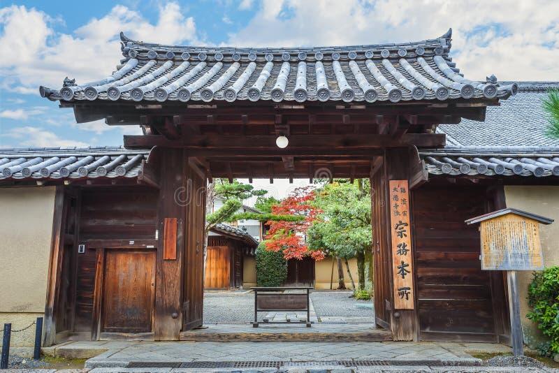 Korin-in Tempel een subtemple van Tempel Daitoku -daitoku-ji in Kyoto royalty-vrije stock afbeeldingen