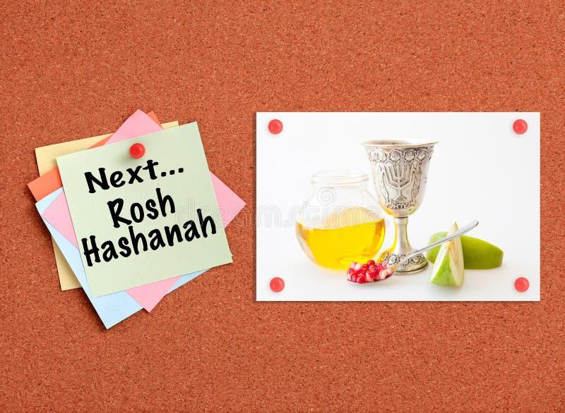 Korkowa deska z Żydowskim wakacje - Rosh Hashanah odnosić sie temat zdjęcia royalty free