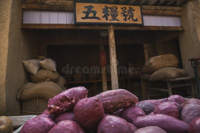 Korn- und Reisshop lizenzfreie stockfotografie
