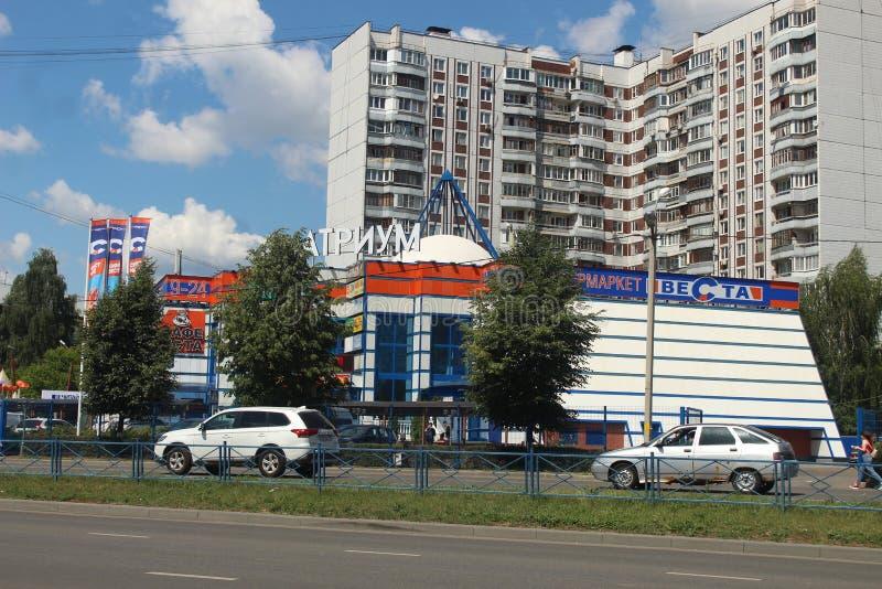 Korolyov går Kostino område Gorky gata Hj?rtf?rmakgalleria royaltyfria foton