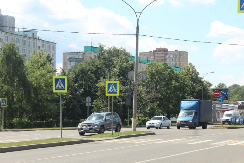 Korolyov går Kostino område Gorky gata royaltyfri foto