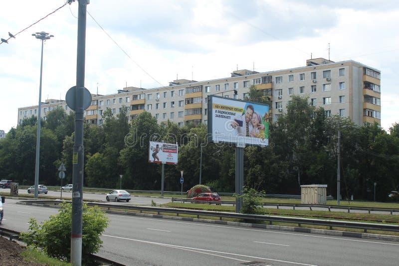 Korolyov går Kostino område Kommunalnaya gata arkivfoton