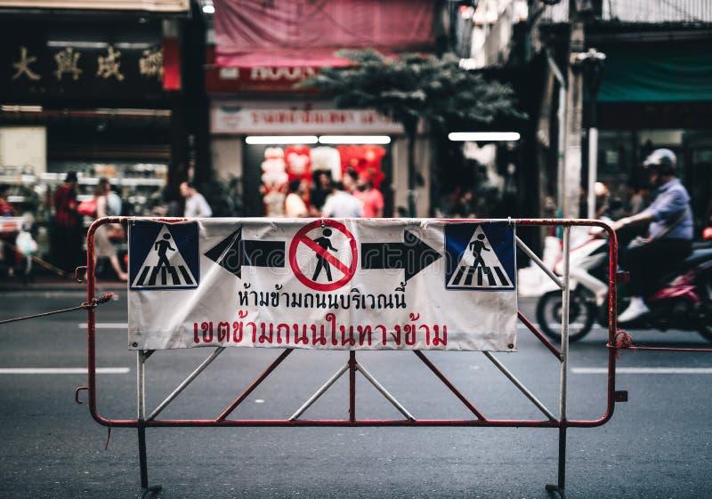 Korsa inte vägen royaltyfri fotografi