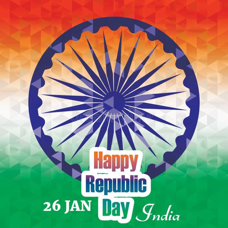 Kort för berömmar för Indien republikdag royaltyfri illustrationer