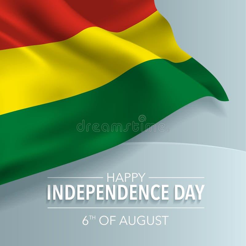 Kort för Bolivia lyckligt självständighetsdagenhälsning, baner, horisontalvektorillustration vektor illustrationer