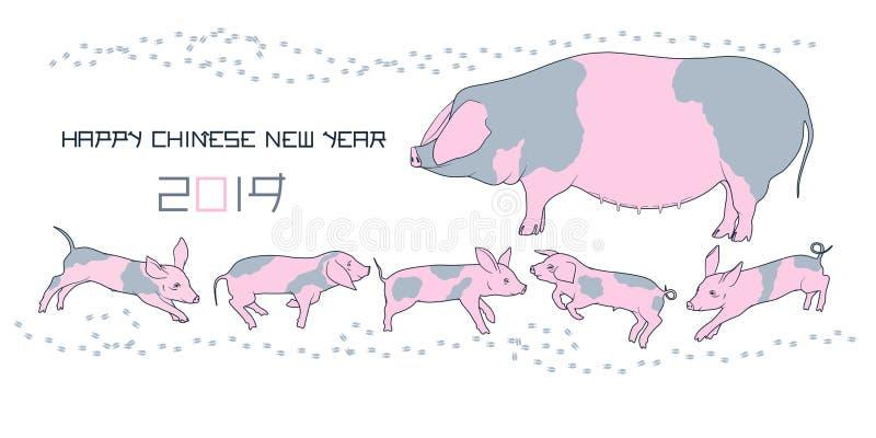 Kort för gåva för nytt år för svin och för spädgrisfamilj kinesiskt royaltyfri illustrationer