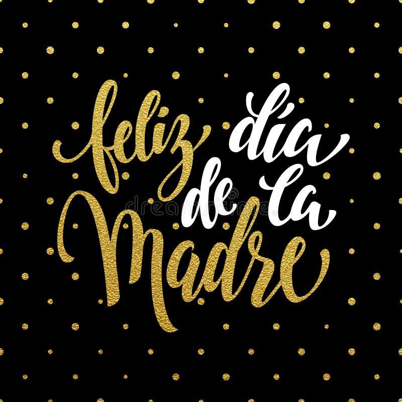 Kort för hälsning för Feliz diameter de la Madre Guld blänker titel stock illustrationer