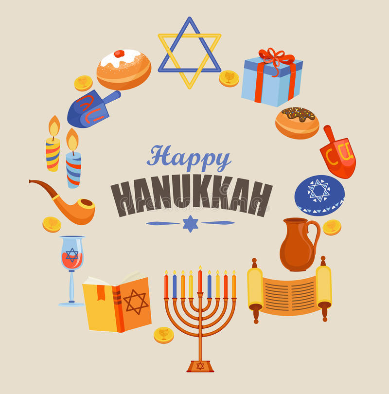Kort för lycklig Chanukkah royaltyfri illustrationer